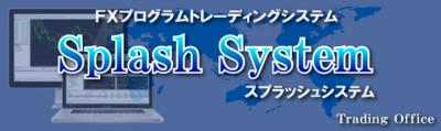 Splash System・スプラッシュシステム.PNG